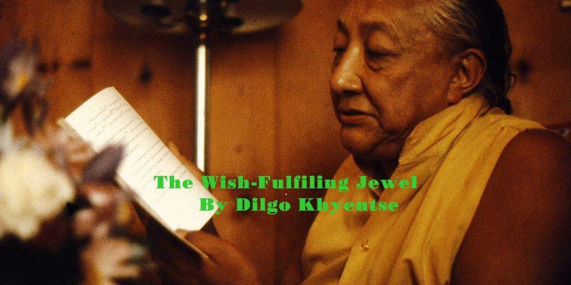 dilgo_kheytse_rinpoche_1976_seattle