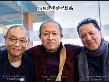 Three khyentse's