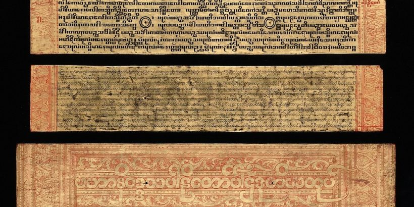 L0026547 Burmese-Pali Manuscript. Credit: Wellcome Library, London. Wellcome Images images@wellcome.ac.uk http://wellcomeimages.org Burmese-Pali manuscript copy of the Buddhist text Mahaniddesa, showing three different types of Burmese script, (top) medium square, (centre) round and (bottom) outline round in red lacquer from the inside of one of the gilded covers c. 1857 Mahaniddesa Published:  -   Copyrighted work available under Creative Commons Attribution only licence CC BY 4.0 http://creativecommons.org/licenses/by/4.0/