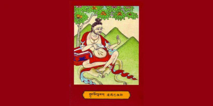 Dharmapa