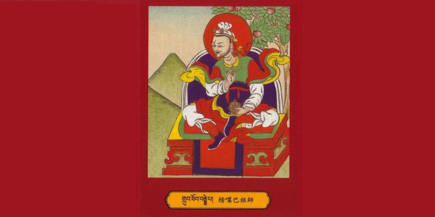 GK31-Bhendepa-880x440